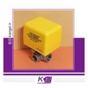 Gradual three-way solenoid valve 1