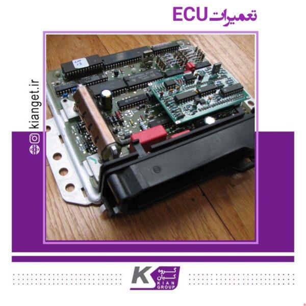 ECU repairs